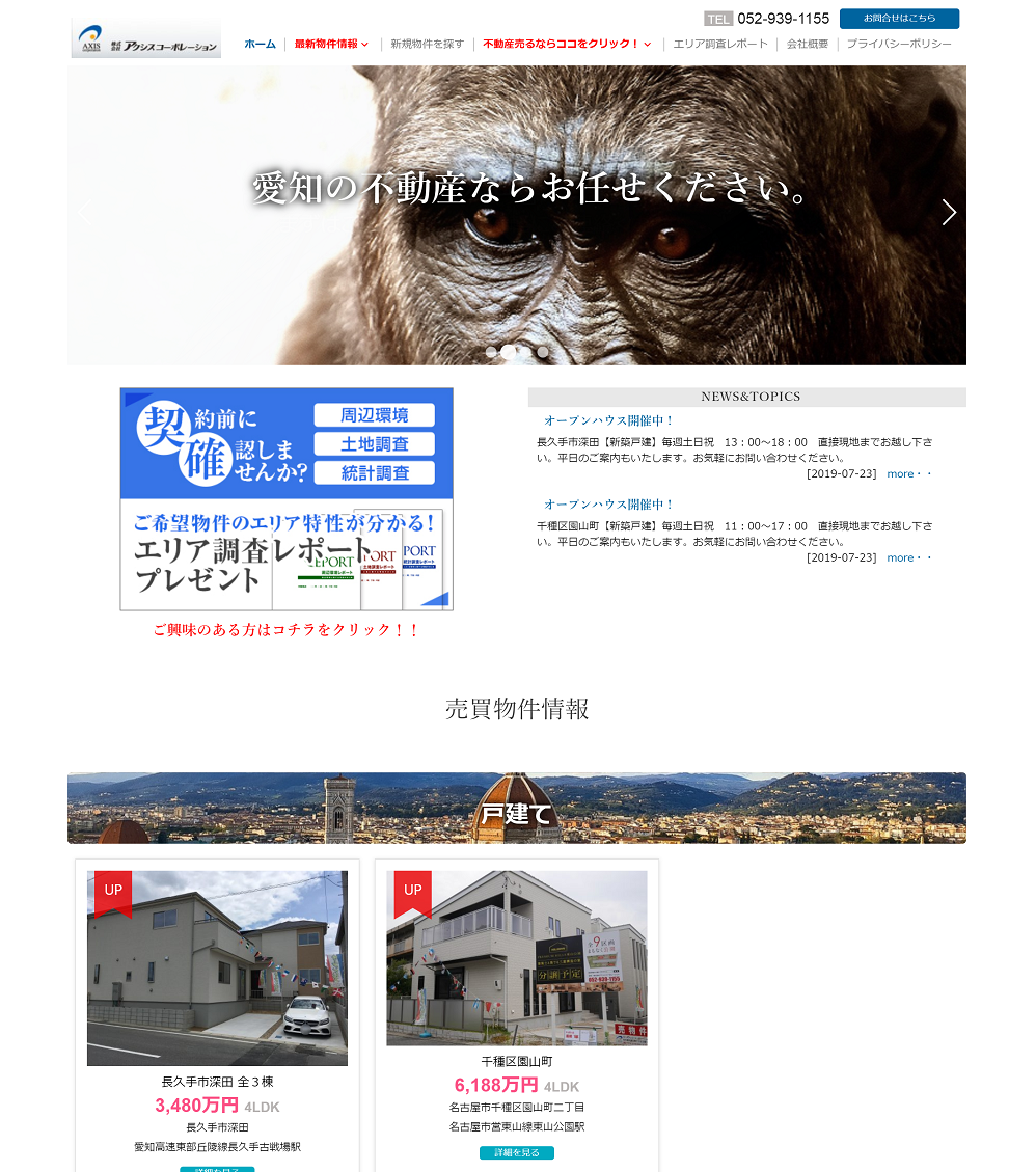 Invert_Image_Web_service_page
